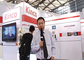 上海工博会步科专访