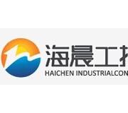武汉海晨工控技术有限公司