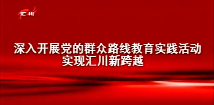 汇川新闻201409023成片去广告