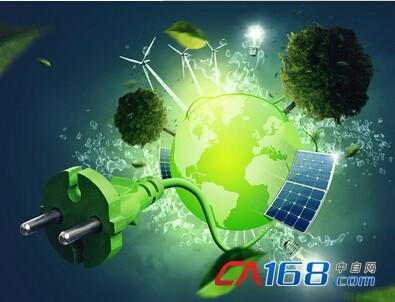 2015年能源政策走向:电力领域改革将被置于首位