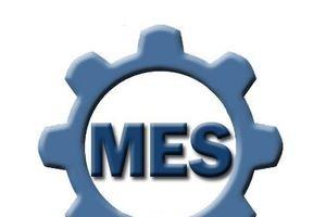 紫光精益MES,构建精益智慧工厂