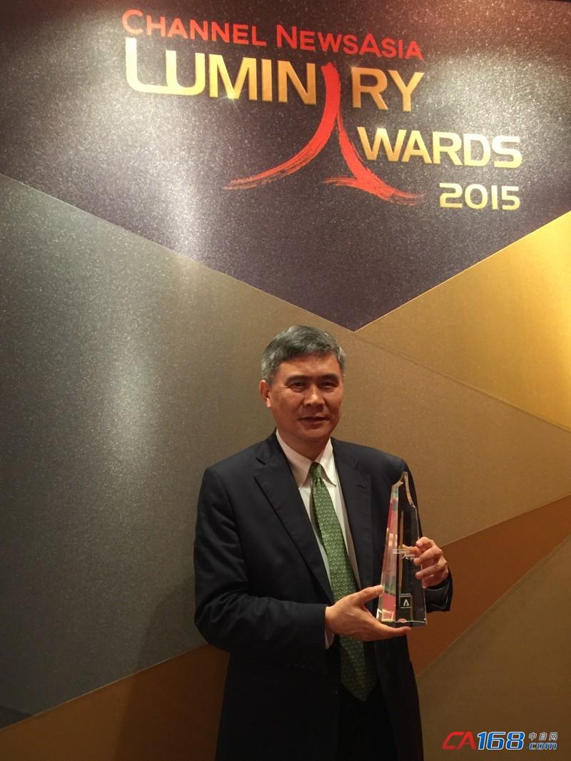 台达荣获channel newsasia 2015杰出绿色企业奖 为两岸唯一获奖的企业