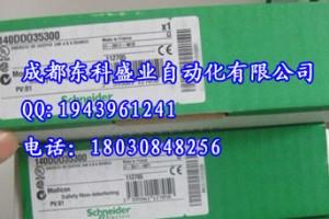 特价销售140CPU43412A CPU 486