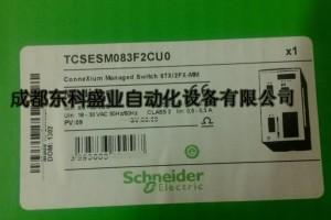 TSXP57103M Premium 支持批发 现货秒发