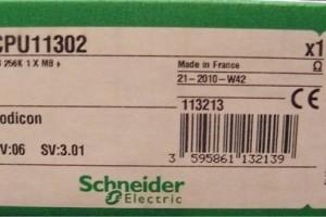施耐德TSXDEY08D2 质量保证 批发零售