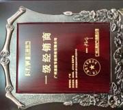 广州思航节能科技有限公司