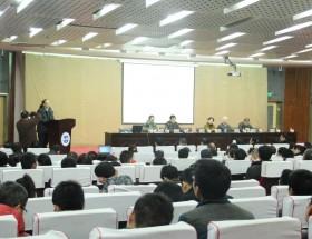 """""""工业4.0与自动化技术""""研讨会 传播智造技术 传递智造精神"""