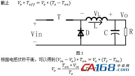 buck-boost极性反转升降压型