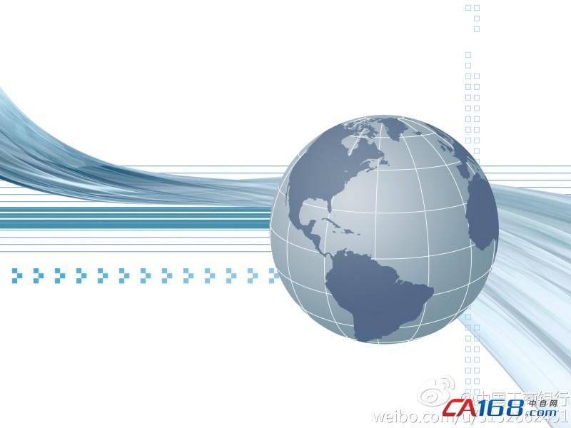 """扩大国际产能合作   我国制造业领域已形成完整的产业体系,具备与国际合作的强大基础。一是加强统筹协调。根据国家的总体规划,制定国际产能合作规划,调整和优化出口产品结构,逐步减少""""两高一资""""产品的出口,促进重点行业走出去。二是依托""""一带一路""""战略,积极推进与周边国家基础设施的互通互联,探索经贸合作区、工业园区、经济特区等合作园区建设等模式,加强产业等方面的合作和对接。三是创新合作方式。积极开展""""工程承包+融资""""、""""工程"""