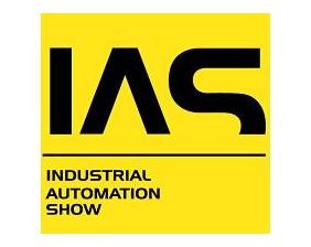 2016中国国际工业博览会