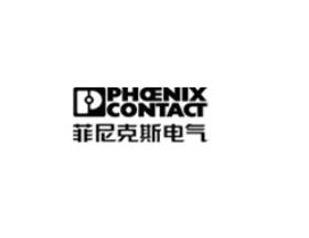 """""""智•变 赢未来""""―菲尼克斯⌒电气PHIIDF 2016在京隆重举行"""