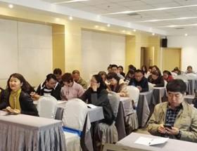 中建普联大数据培训走进新疆