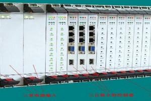 三重冗余核电控制系统T3000