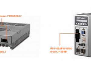 凌华科技DPAC-3000系列