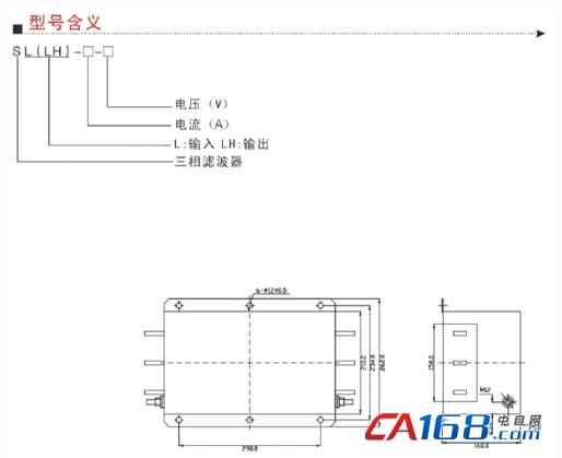 在变频器滤波器是一种无源低通滤波器,滤波器是基本变频器在