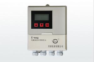 E-magH 供热型电磁流量计(DN50-DN2600)
