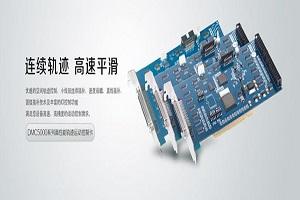 DMC5000系列高性能轨迹控制卡