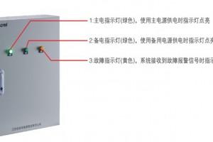 安科瑞电气防火门监控集中电源小于32点位AF-DY-100W