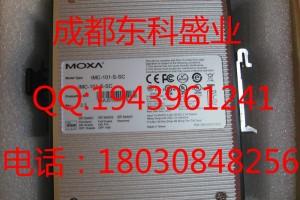 EDS-108-M-SC MOXA交换机