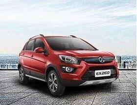 北京新能源汽车市场杀入黑马 高续航里程车型渐成主流