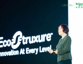 创新之旅 登陆羊城——施耐德电气携EcoStruxureTM架构与平台亮相2017创新峰会•广州站