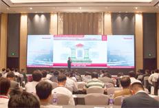 走进企业 | 助推互联企业    实现工厂数字化 ——记罗克韦尔自动化2017年度亚太区智能传动控制峰会•哈尔滨