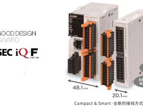 【三菱电机】细节成就工业之美--iQ-F系列弹簧夹端子排型产品隆重登场