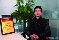 走进企业 | 麦格米特驱动:本土品牌的边界突破  ——访深圳市麦格米特驱动技术有限公司总经理技术 廖海平先生