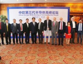 中欧第三代半导体高峰论坛在深圳成功召开
