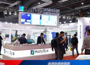 和利时集团|中国国际工业博览会2017