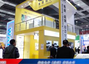 邦纳电子(苏州)有限公司| 中国国际工业博览会2017