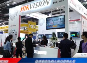 杭州海康机器人技术有限公司|中国国际工业博览会2017