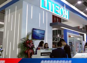光宝科技|中国国际工业博览会2017