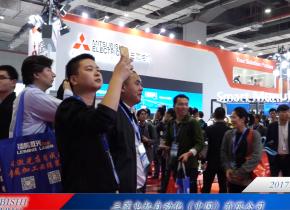三菱电机自动化(中国)有限公司|中国国际工业博览会2017