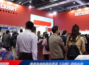 毕孚自动化设备贸易(上海)有限公司|中国国际工业博览会2017