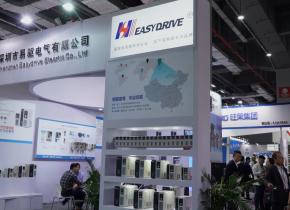 深圳市易驱电气有限公司|中国国际工业博览会2017
