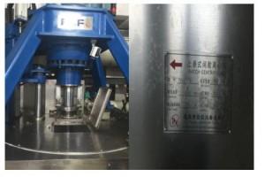 如何改进工业离心设备生产工艺,提高生产效益?