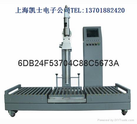 5-50kg電子稱重灌裝設備(真石漆、涂料、油漆、油墨、乳膠漆)