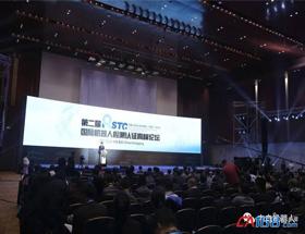 机器人检测认证时代已经到来,中国机器人企业准备好了吗?