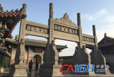 洛阳新增122台充电桩,畅的科技占据半壁江山