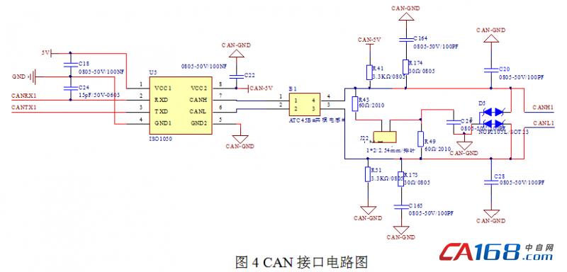 依据GB/T 20234.3-2015《电动汽车传导充电用连接装置:直流充电接口》中相关规定的要求,采用控制导引电路的方式作为充电连接装置的连接状态及充电安全保护系统装置。其典型的控制导引电路如图1所示。  直流充电安全保护系统基本方案的示意图如图1所示,包括充电机控制器、电阻R1、R2、R3、R4、R5、开关S、直流供电回路接触器K1和K2、低压辅助供电回路(电压:12V±5%,电流:10A)接触器K3和K4、充电回路接触器K5和K6以及车辆控制器,其中车辆控制装置可以集成在电池管理系统B