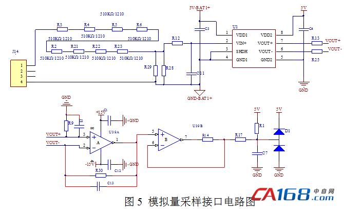 模拟量采样接口电路图如图54.5  桩体电气部分设计