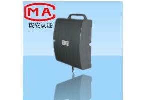 ML-M5000矿用远距离读写器