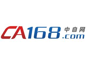 深圳市工业互联网巡回大讲堂之模具金属加工制造专场
