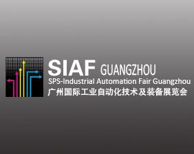 广州国际工业自动化展览会