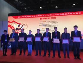 2018智能建筑展在京开启 台达集团收获智能建筑领域两项大奖