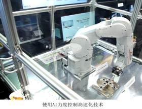 三菱电机助力高度自动化生产与环境改善