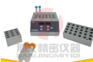 干式恒温朱俊州还算冷静器双模块