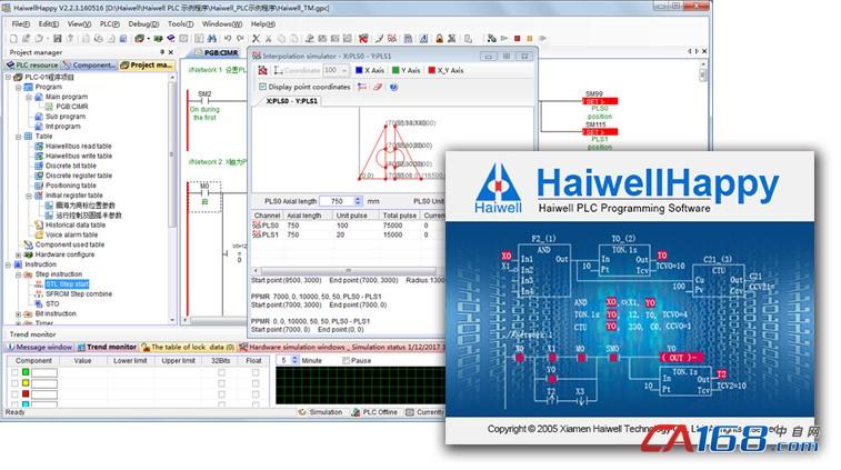 海为PLC编程软件HaiwellHappy