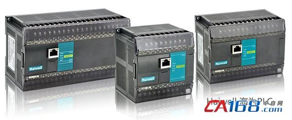 hawell海为PLC可编程控制器